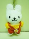 【震撼精品百貨】Daisy & Coro 熊與兔~娃娃吊飾『兔』