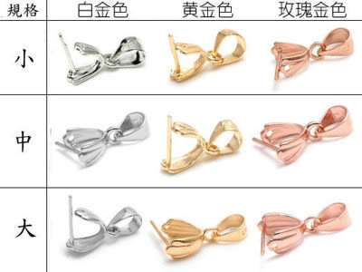 Silver shop 純銀 任選 ( 大 ) 三角頭 單個 [ spp 003 ]