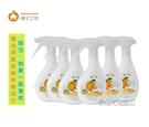 (防疫商品)橘子工坊制菌清潔噴霧 450g*6瓶特惠區 (新包裝)