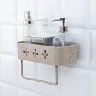 掛架 置物架 收納架 瀝水架 無痕 黏膠 浴室 毛巾 塑料 通風 瀝水壁掛置物架【G014-1 】慢思行