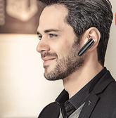 無線藍芽耳機入耳塞掛耳手機式開車運動超長待機vivo迷你超小蘋果  IGO