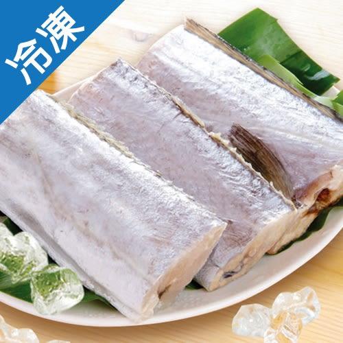 【新鮮捕撈】厚切白帶魚切片400G+-5%/包【愛買冷凍】