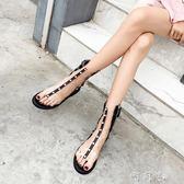 透明帶珍珠魚骨羅馬涼鞋女平底夏季歐洲站側拉鍊平跟時尚涼靴 盯目家