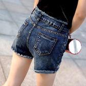 高腰牛仔短褲女夏2018新款chic顯瘦百搭彈力毛邊修身韓版時尚熱褲