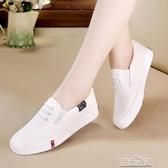 小白鞋女春夏季韓版潮流百搭懶人一腳蹬平底休閒帆布板鞋