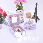首飾盒 女旅行韓國首飾包公主小巧