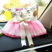 汽車用玫瑰香薰大香包凈化除味內飾小抱枕靠枕靠背空氣芳香清香劑