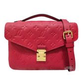 【Louis Vuitton 路易威登】M44155 Pochette Metis系列經典Empreinte皮革壓花手提/斜背兩用郵差包