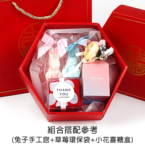 幸福婚禮小物❤DIY紅色喜慶六角禮物盒❤包裝材料/DIY材料/禮物盒/包裝/紙盒/提袋