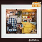智趣屋 手工diy小屋悠長假期手工木質房子模型可掛式創意宜家相框 歐韓時代