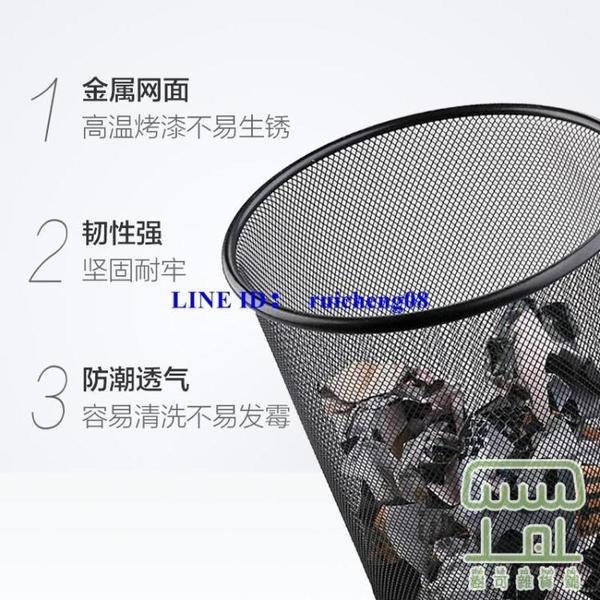 【2個裝】鐵藝垃圾桶 加厚收納桶家用鐵網分類垃圾筒廢紙簍收納【樹可雜貨鋪】