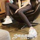 瑜伽褲韓國高腰顯瘦運動長褲緊身速干高彈力健身跑步褲休閒女褲瑜伽褲 時尚芭莎