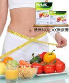 【2wenty6ix】★ 澳洲限定 ★ 正品 NU-LAX 樂康膏 蔬果膳食纖維  (大包裝500g/盒)