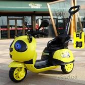 兒童電動摩托車三輪車小孩玩具車男女寶寶大號遙控電瓶車可坐雙人MBS「時尚彩虹屋」