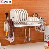 304不銹鋼廚房掛件碗架瀝水架置物架壁掛牆上刀架掛鉤單層XW