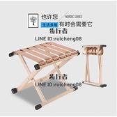 戶外折疊椅子釣魚椅折疊凳子便攜式小馬扎小板凳【步行者戶外生活館】