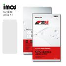 iMos HUAWEI nova 5T 3SAS 螢幕保護貼