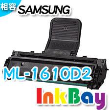 SAMSUNG ML-1610/ML-2010/SCX-4321/SCX-4521相容環保碳粉匣 【適用】ML-1610/ML-2010/SCX-4321/SCX-4521