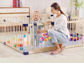 游戲圍欄爬行護欄寶寶學步欄兒童柵欄圍欄【奇趣小屋】