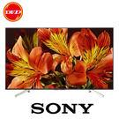 SONY KD-65X8500F 液晶電視 65吋 4K HDR 公貨 限時送索尼保暖毯+送北縣市壁掛安裝+副廠遙控器+壁掛架
