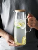 冷水壺玻璃涼水壺耐熱高溫扎壺家用晾瓶冷白開水杯套裝泡檸檬大容量超大 爾碩 雙11