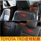 TOYOTA豐田ALTIS【TRD皮椅貼膜】altis全車系適用 紅色字mark貼紙 特仕版標誌