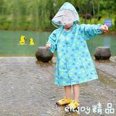 雨衣 大帽檐兒童雨衣帶書包位