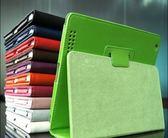 【SZ22】 IPAD AIR 保護套 荔枝紋系列 IPAD 5 保護殼 IPAD AIR 2 平板保護套 IPAD 6 保護套