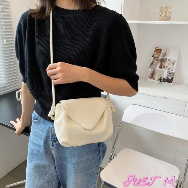 小眾包夏季原創法國小眾設計感高級感白色小方包包女2021新款潮百搭斜背 JUST M