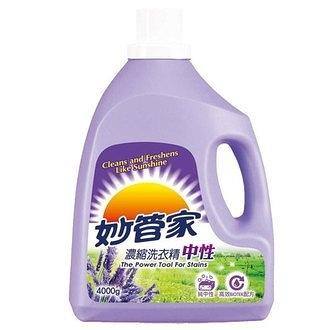 妙管家 中性濃縮洗衣精 4000g【康鄰超市】