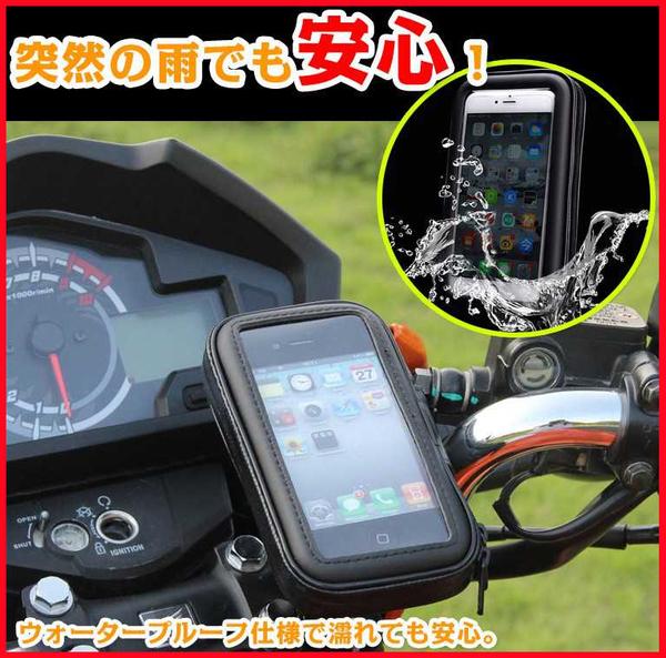 DRG158 my150 msx125 sym mio 115 woo mii rx110 abs手機座手機支架摩托車架