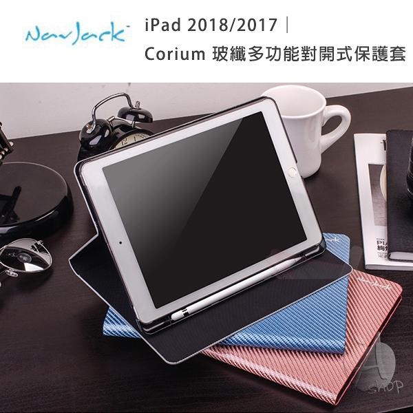 【【A Shop】 NavJack iPad 2018 / 2017  Corium 玻纖多功能對開式保護套