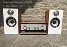 英國 B&W 607 S2 週年紀念版喇叭 + LEAK STEREO 130 兩聲道綜合擴大機組合