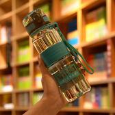 隨行杯帶蓋塑料杯便攜男女運動水瓶防漏學生直飲杯負離子水杯子