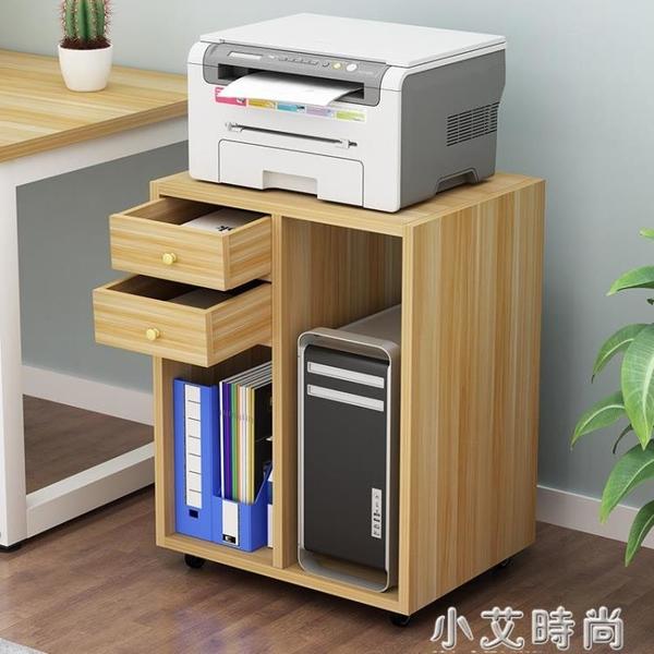 臺式電腦主機架子置物架工作室放置架打印機架子機箱托簡單主機柜 NMS小艾新品