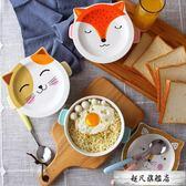 帶蓋陶瓷泡麵碗 日式大號單個學生飯盒 宿舍可愛卡通便當盒-超凡旗艦店
