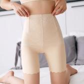 高腰收腹安全褲女防走光打底褲不卷邊薄款冰絲打底短褲【聚寶屋】