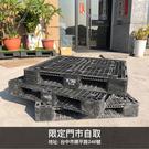 塑膠棧板 二手棧板 中古棧板 韓國製 1...
