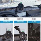 Blue Power 紅外線自動感應開闔10W無線充電車架組◆贈送!  小小兵 充電線◆