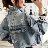 牛仔外套2020秋季韓版流行短款小個子學生少女開學季牛仔衣外套新年禮物
