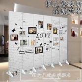 屏風隔斷時尚玄關客廳臥室折屏辦公酒店布藝屏風歐式簡約風格CY『韓女王』