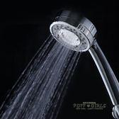 家用掛牆式淋浴增壓蓮蓬頭手持花灑