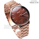 GOTO 萬年不敗 格紋設計 都會風格 日期顯示窗 男錶 不鏽鋼 防水 玫瑰金電鍍x咖啡 GS2099M-44-C41