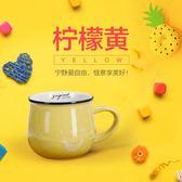 居圖 陶瓷杯子簡約帶水杯咖啡杯馬克杯情侶杯蓋牛奶杯茶杯帶勺智能 館
