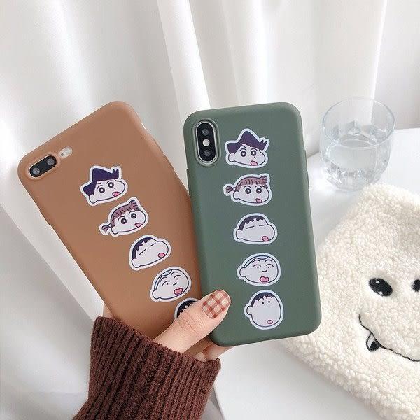 【SZ15】卡通蠟筆小新疊疊樂磨砂軟殼 iphone xs max 手機殼 iphone 7 plus手機殼 iphone 6s plus 手機殼 XR