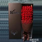 情人節禮物花束送女友生日禮物仿真假花香皂花肥皂花禮盒玫瑰花束