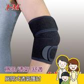 【愛民】展開式透氣護肘 NS-237 - 看護/久站/搬運/失能照護