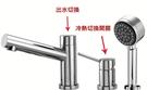 【麗室衛浴】國產精品  浴缸龍頭 3件式  22003