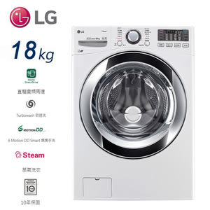 LG樂金18公斤WiFi蒸洗脫滾筒洗衣機WD-S18VBW~含拆箱定位