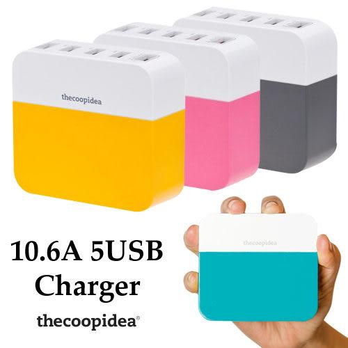 thecoopidea Power Block 5埠 USB充電器 ★手機 平板 Android Apple iPhone iPad 多設備充電★